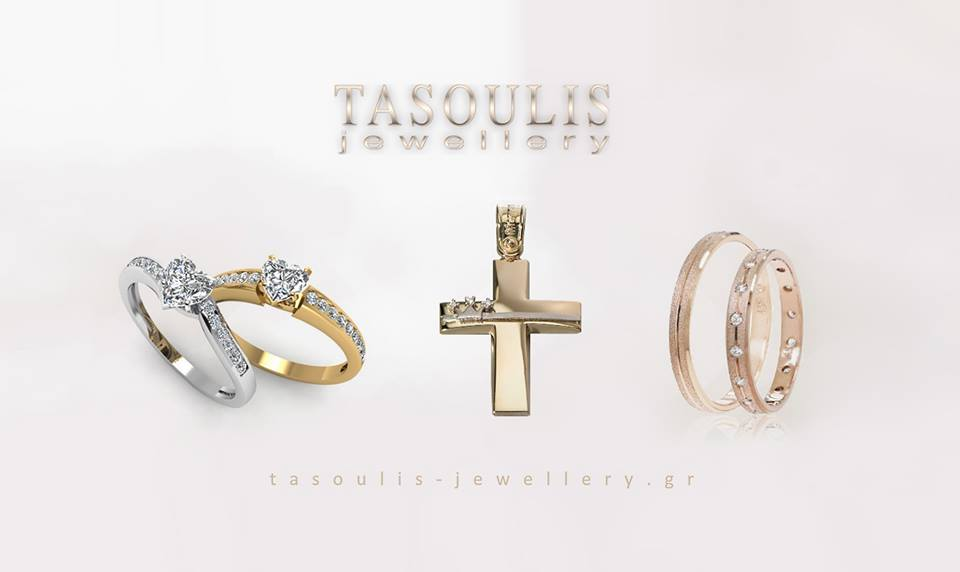 Tasoulis Jewellery-Κοσμηματοπωλεία-Κόσμημα-Άγιοι Ανάργυροι-Νέα Ιωνία ... 5782ccb3aa9