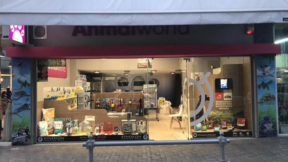 9c005a10ab72 Animal World-Pet Shop-Τρίπολη-Eίδη Κατοικιδίων
