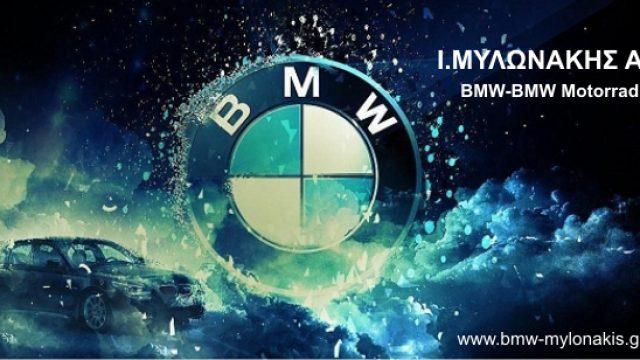ΜΥΛΩΝΑΚΗΣ ΑΕ-ΑΝΤΙΠΡΟΣΩΠΕΙΑ- ΕΚΘΕΣΗ ΑΥΤΟΚΙΝΗΤΩΝ BMW-MINI-PEUGEOT ΚΑΙ ΜΟΤΟΣΥΚΛΕΤΩΝ BMW MOTORRAD-ΧΑΝΙΑ-ΚΡΗΤΗ